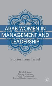 Arab Women into Leadership and Management